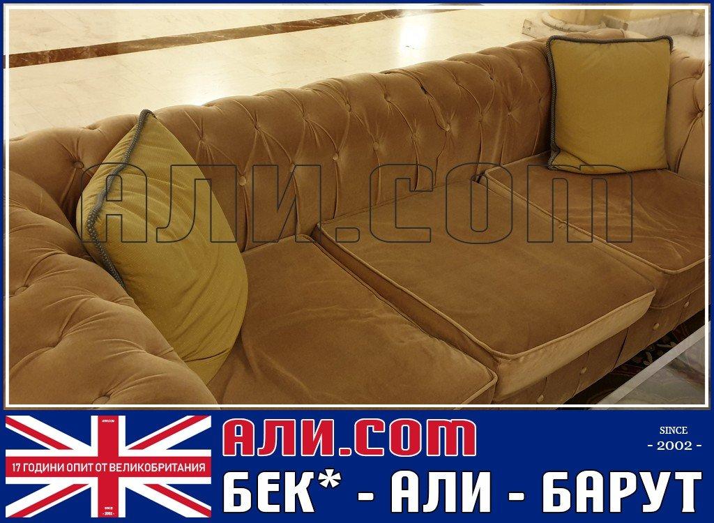 Зимно извозване на стари мебели